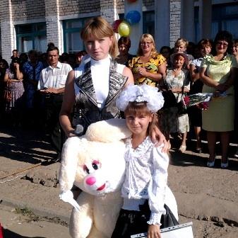 знакомства в быково волгоградской области