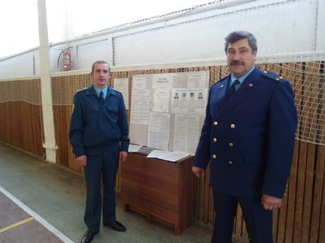 знакомства волгоградской области action